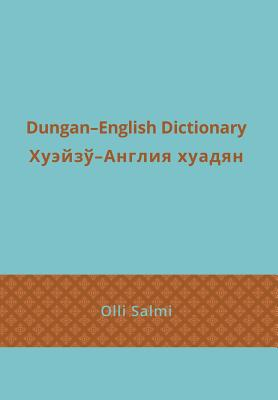 Multi-Language Dictionaries( Foreign Language Study
