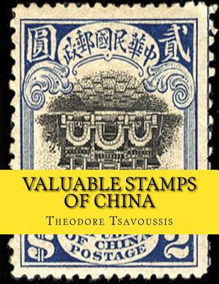 Stamps Antiques Collectibles Opentrolley Bookstore Indonesia