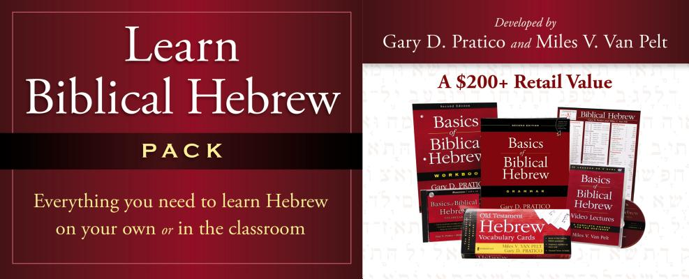 Learn Biblical Hebrew Pack: Integrated for Use with Basics
