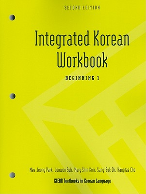 Korean( Foreign Language Study ) - OpenTrolley Bookstore