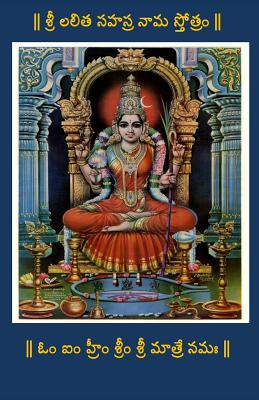 Hinduism - Sacred Writings( Religion ) - OpenTrolley