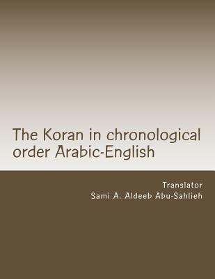 Islam - Koran & Sacred Writings( Religion ) - OpenTrolley Bookstore