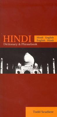 Hindi( Foreign Language Study ) - OpenTrolley Bookstore